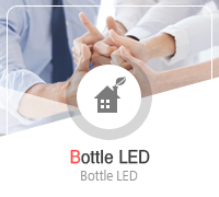 Bottle LED
